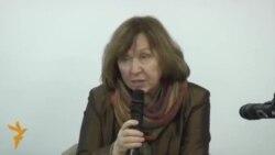"""Светлана Алексиевич: """"Любить этот мир было не очень легко"""""""
