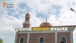 Минскида борынгы татар мәчете урынына яңасы төзелде