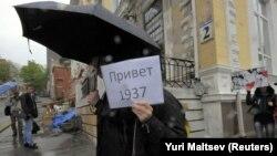 Протест против режима Владимира Путина во Владивостоке, архивное фото