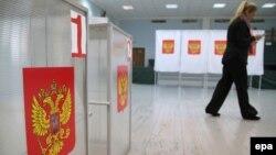 Один из избирательных участков в Москве. Иллюстративное фото.