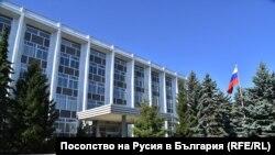 Ambasada e Rusisë në Sofje.