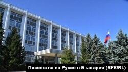 Посольство Росії в Софії, столиці Болгарії