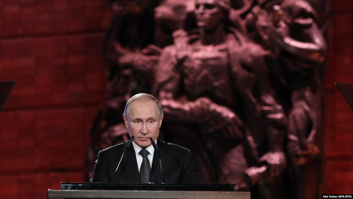 «Яд Вашем» извинился за прокремлевские «исторические ошибки» в видео на форуме с участием Путина