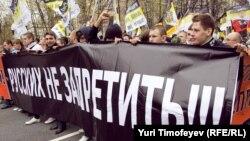 Первомайское шествие националистов в Москве