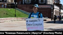 Одиночный пикет в поддержку Олега Сенцова в Иркутске