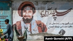 Граффити с изображением Ахмада Шаха Масуда. Кабул, 8 сентября 2021 года