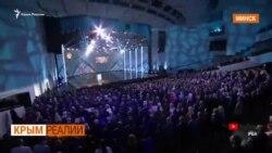 Знают ли белорусы – чей Крым? | Крым.Реалии ТВ (видео)