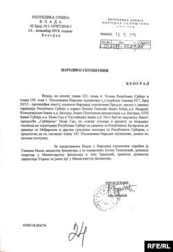 Predlog zakona Vlade Srbije o davanju bankarskih garancija za kredit za izgradnju gasovoda od granice sa Bugarskom do granice sa Mađarskom