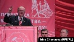 В предвыборной программе КПРФ одним из приоритетов внешней политики названо создание нового Союза братских народов