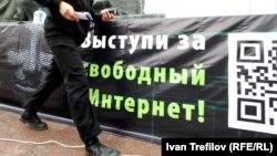 """Протесты в России против """"антипиратского"""" закона не помешали его принятию"""