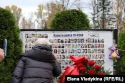 Мемориал памяти жертвам авиакатастрофы