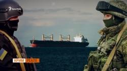 Кораблі ФСБ Росії біля українських берегів: як Росія привласнила Азов