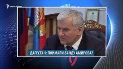 Видеоновости Кавказа 5 июня