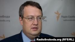 Антон Геращенко,