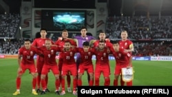 Сборная Кыргызстана по футболу на Кубке Азии-2019.