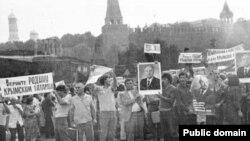 Москва, літо 1987