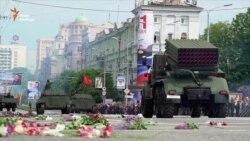 Донецький «парад Перемоги» порушив Мінські угоди? (відео)
