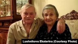 Валентин Кузьмич и Александра Александровна Городиловы