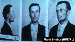 Архівні фотографії Степана Калитки, страченого у празькій тюрмі Панкрац. Їх було представлене під час лекції чеського історика Давида Свободи