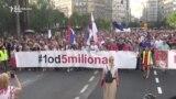 Protest '1 od 5 milona' po 27. put u Beogradu