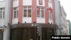 """Никто не сомневается, что большинство в Мосгордуме вновь будет принадлежать """"Единой России"""""""