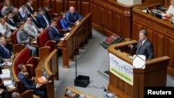 Președintele Poroșenko la deschiderea sesiunii Radei de la Kiev