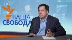 Україна має привести до влади «300 нових спартанців» – Саакашвілі (відео)