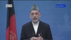 Afghan Presidential Debate