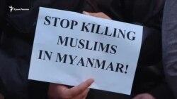 Активисты из Крыма вышли в поддержку мусульман Мьянмы (видео)