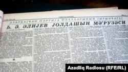 """""""Azərbaycan gəncləri"""", 1980-ci il, 23 sentyabr"""
