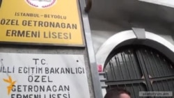 Հայկական հետքերը՝ քողարկված թուրքական դրոշի ներքո