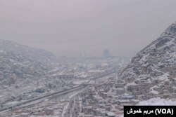 Кабул пад сьнегам, люты 2019-га