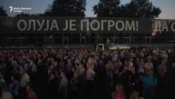 Sećanje na žrtve 'Oluje'