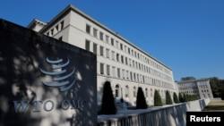 Zgrada Svetske trgovinske organizacije, Ženeva
