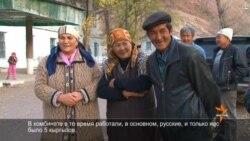 Миң-Куш жашагысы келет
