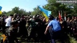На Запоріжжі сталася сутичка між козацькими організаціями