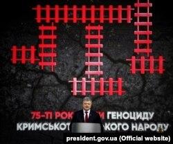Президент України Петро Порошенко під час відзначення Дня пам'яті жертв геноциду кримськотатарського народу. Київ, 18 травня 2019 року