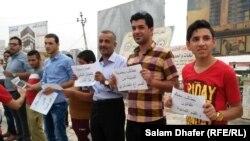 حملة ضد استفحال المظاهر المسلحة في ميسان