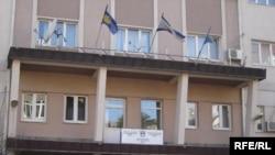Shërbimi Policor i Kosovës - Qendra në Prishtinë.