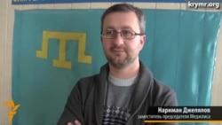 Реакция Меджлиса на депортацию Синавера Кадырова