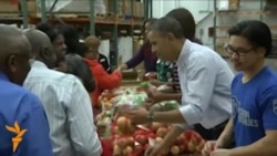 Волонтер Обамалар