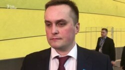 Холодницький назвав провокацією ситуацію довкола прослуховування його робочого кабінету (відео)