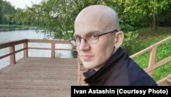 Иван Асташин