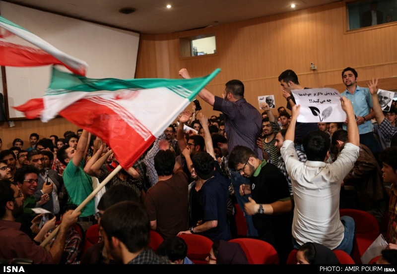 Iranian Students Crash Nuclear Party