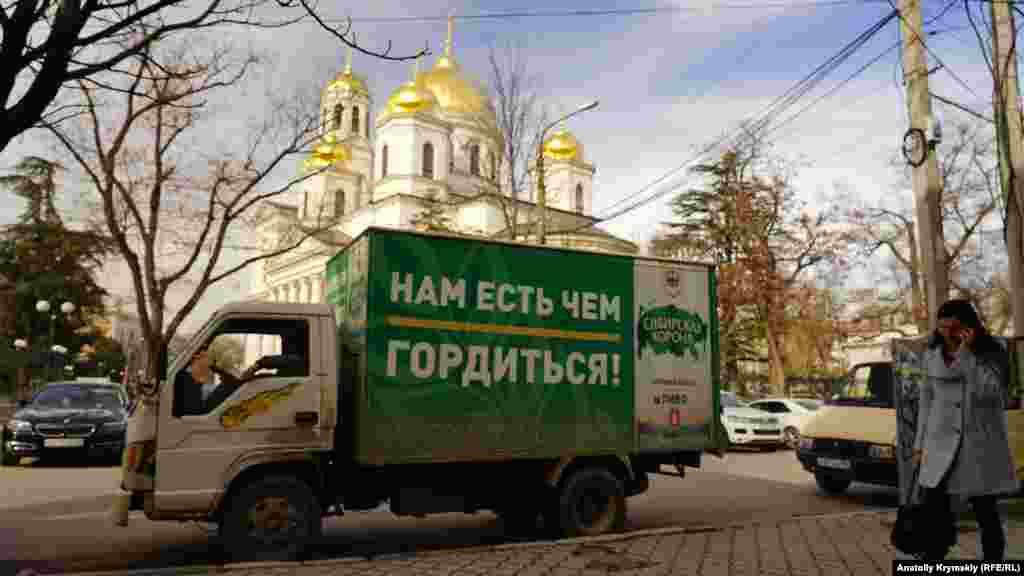 На улице Серова