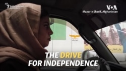 Independence Drive: Afghan Women Get Behind The Wheel