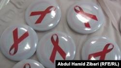شعارات حملة التوعية ضد مرض الأيدز في كردستان