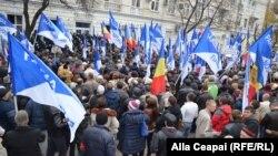 La demonstrația de protest de astăzi a Partidului Nostru