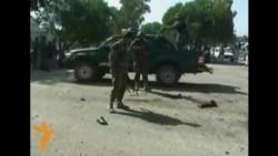 Suicide Bombing Kills 14 In East Afghanistan