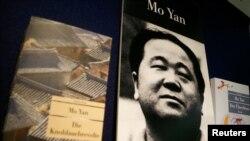 Almaniya - Çin yazıçısı Mo Yanın kitabları Frankfurt kitab yarmarkasında nümayiş olunur. 11 oktyabr 2012